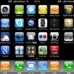 iPhone 3GSにアプリをいろいろインストール