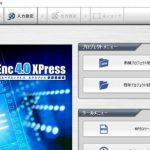 Core i7 930 と Core 2 Quad Q9550 の動画エンコード速度比較