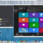 Parallels DesktopでMac miniにWIndows8をインストール