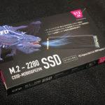 バックアップソフト「EaseUS Todo Backup」でNVMe M.2SSDのクローン作成