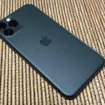 iPhone 8からiPhone 11 Proに機種変更しました