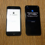 iPhone 8からiPhone 11 Proへのクイックスタートでのデータ移行が簡単すぎた