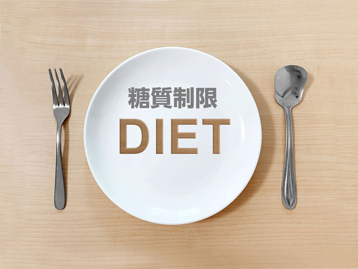 1ヶ月で5kg落とした糖質制限中の1日の食事メニューとカロリー