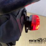 ロードバイクのテールライトをCATEYE RAPID micro AUTOに交換レビュー