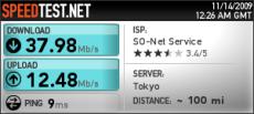 EeePC_LAN-W800NDR.png