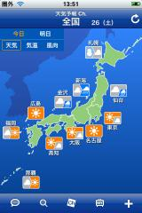 Weathernews Touch
