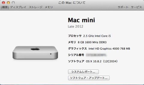 mac_mini_21.png