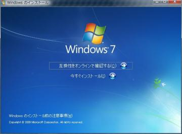 Windows 7 (1)