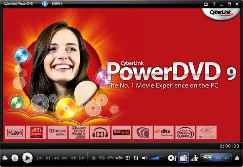 CyberLink PowerDVD9